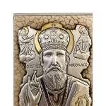 Фото Серебряная Икона Leader Argenti Николай Угодник 100х140 мозаика 05.7599.279W | Интернет магазин Bird.in.ua