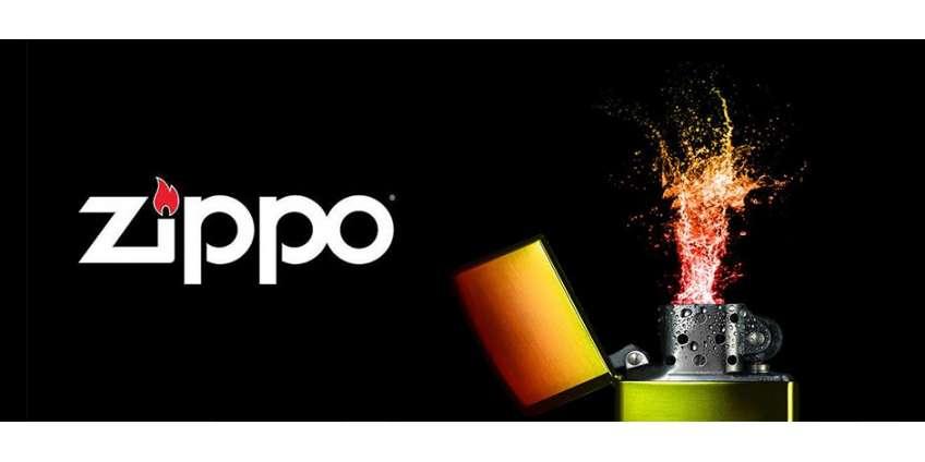 Zippo - бренд №1 в мире