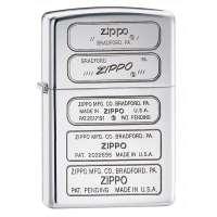 Зажигалка Zippo Bottom Stamps 28381