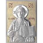 Фото Серебряная Икона Leader Argenti Иисус Христос 100x150 05.15.60D | Интернет магазин Bird.in.ua