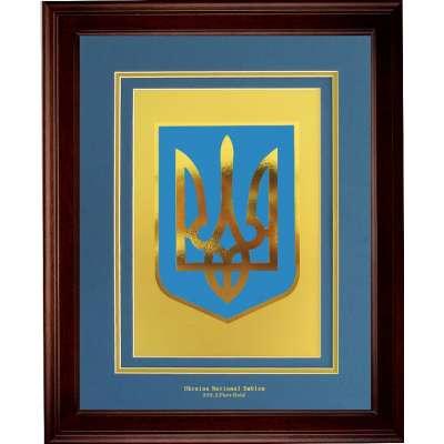 Герб Украины Golden 48 x 39 см 221 HB