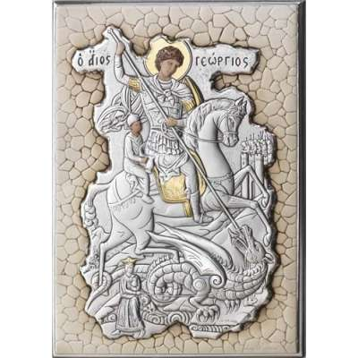 Серебряная Икона  Leader Argenti Георгий Победоносец 140х200 мозаика 05.7699.67C