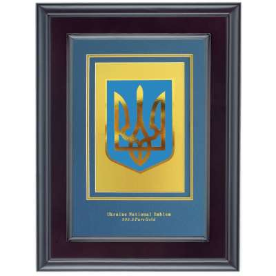 Герб Украины Golden 30 x 23 см 222 HB