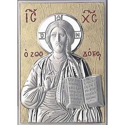Серебряная Икона Leader Argenti Иисус Христос 100x150 05.15.60D